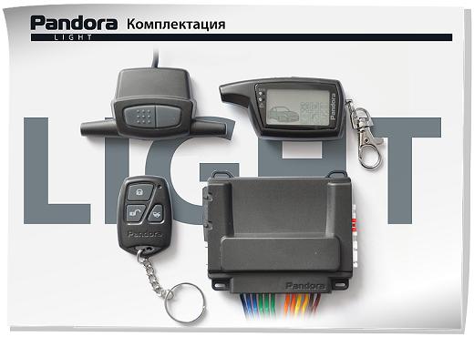 На снимке представлена комплектация автосигнализации Pandora
