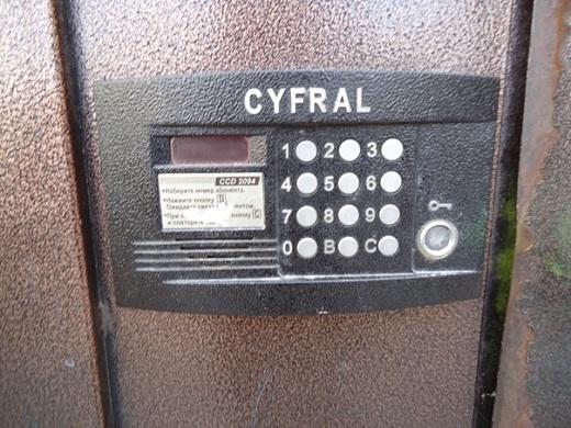 Домофонные системы Цифрал известны во всем мире