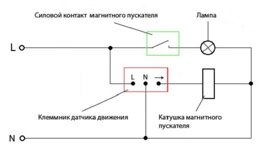 На рисунке представлена схема подключения датчика движения для включения света