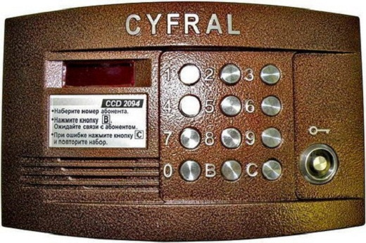 На фото представлена модель CCD 2094 домофона Cyfral