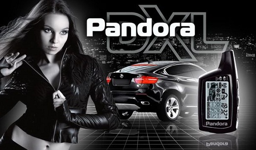 Автосигнализация Pandora явялется одной из самых популярных на современном рынке
