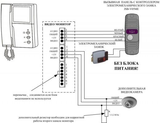 Схема подключения видеодомофона с электромеханическим замком на картинке