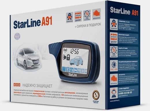 Комплект автосигнализации StarLine A91