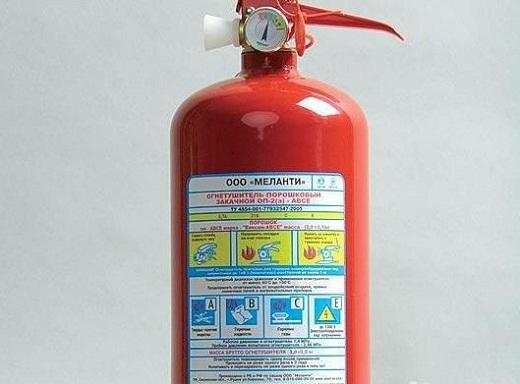 На снимке огнетушитель фирмы Мелатин
