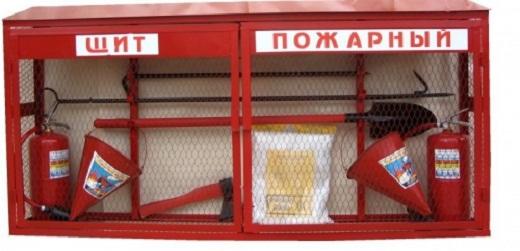 На фото представлен пожарный щит закрытого типа