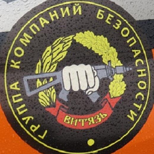 ЧОП «Витязь» является одним из лидеров на рынке частных охранных услуг России