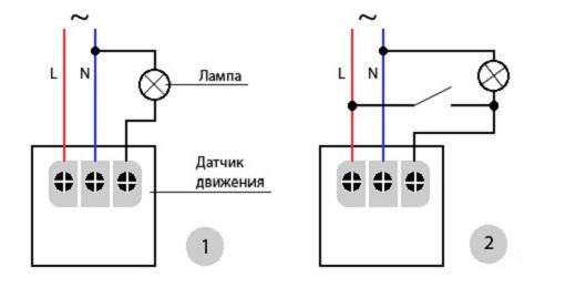 На фото схема подключения датчика движения для освещения
