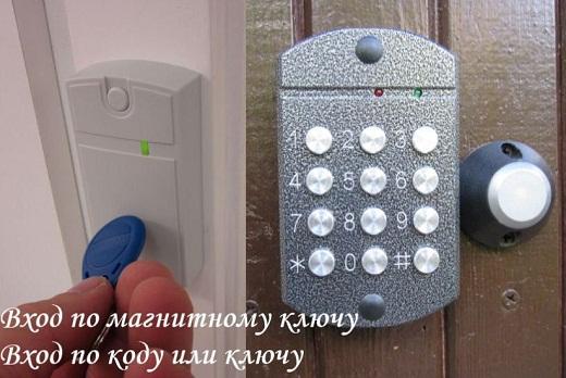 На фото представлен магнитный кодовый замок