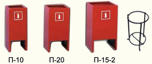 На снимке подставки напольные для огнетушителей