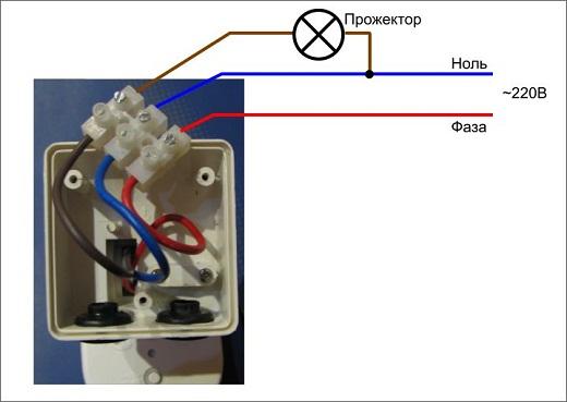 Схема подключения прожектора с датчиком движения на фото