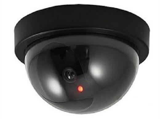 На фото видеокамера с датчиком движения