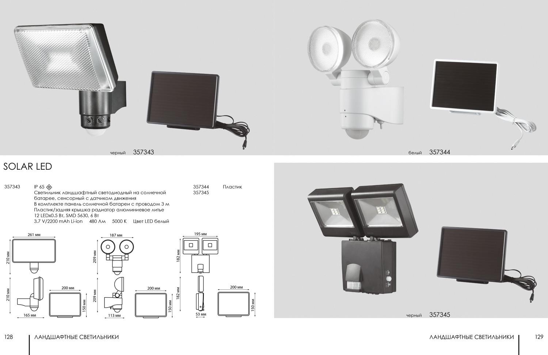 NovoTech SOLAR LED 357345