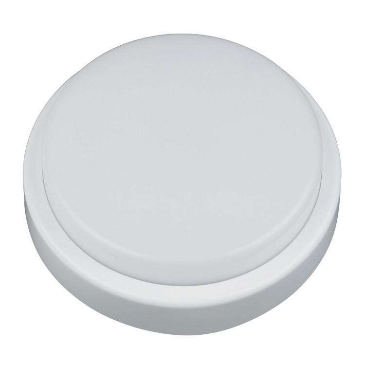 Volpe ULW-Q211 12WDW Sensor
