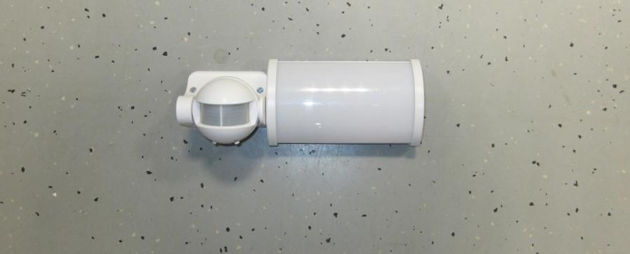 светильник для подъезда с датчиком движения