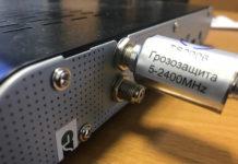 grozozashchita-dlya-videonablyudeniya