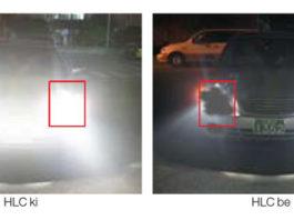 как улучшить качество видео с камеры видеонаблюдения