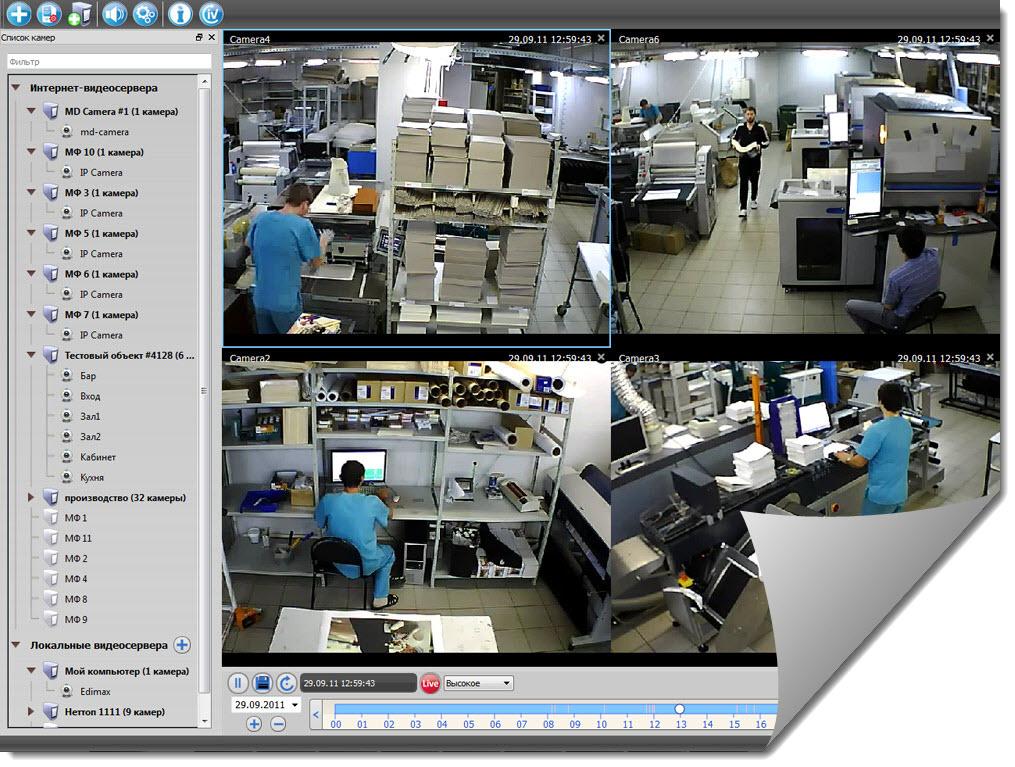 программы для ip камеры видеонаблюдения