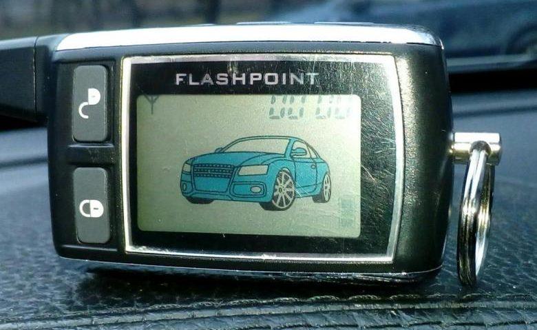 Сигнализация FlashPoint