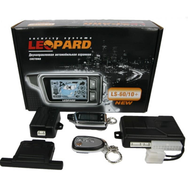 Сигнализация Леопард: обзор и инструкция пользователя, инструкции, схемы, описание, аварийное отключение автосигнализации