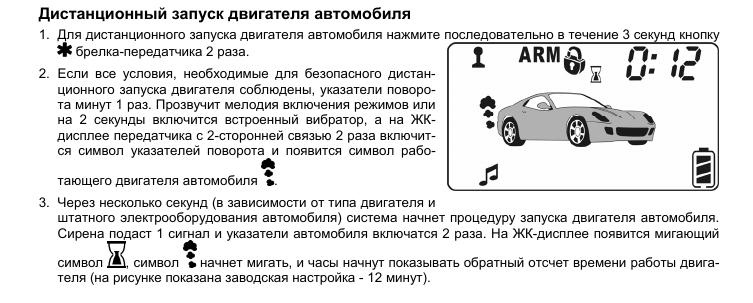 настройка автозапуска