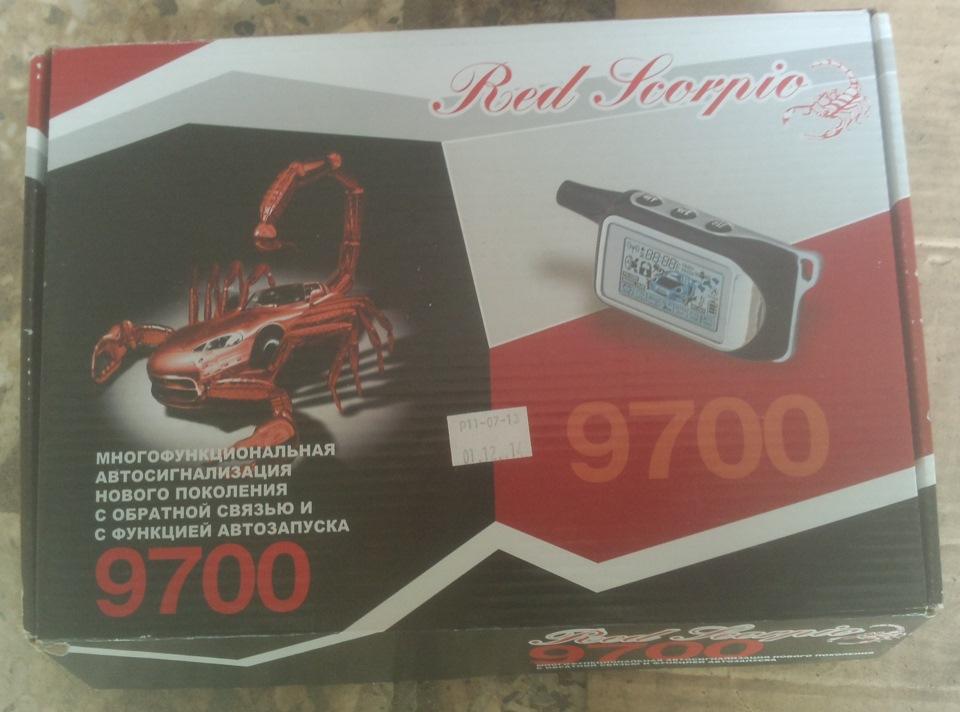Red Scorpio: инструкция по эксплуатации, характеристики, отзывы, Обзор, ремонт