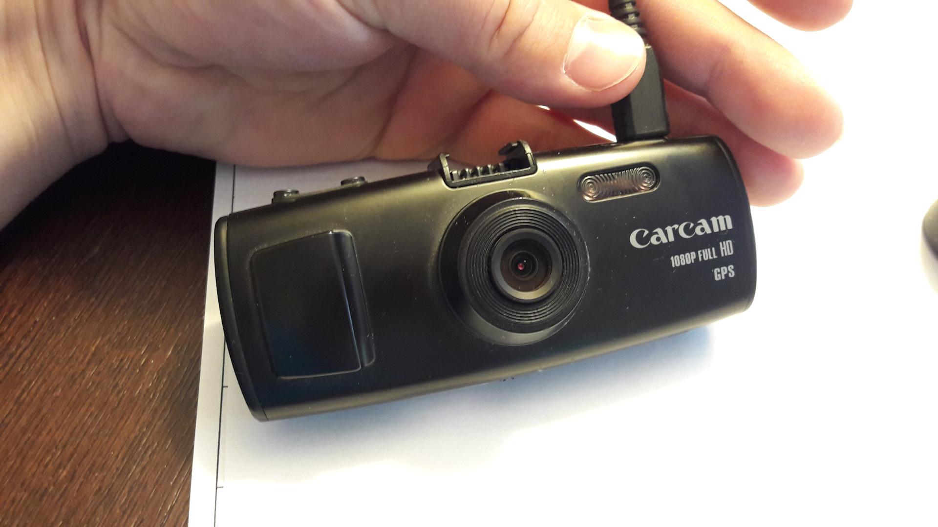 Carcam-U4-HD