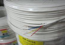 кабель для охранной сигнализации