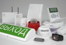 радиоканальная охранная сигнализация