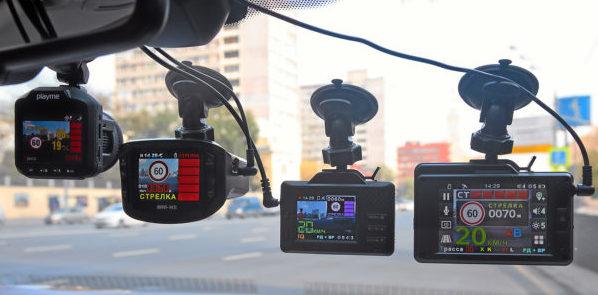 рейтинг видеорегистраторов