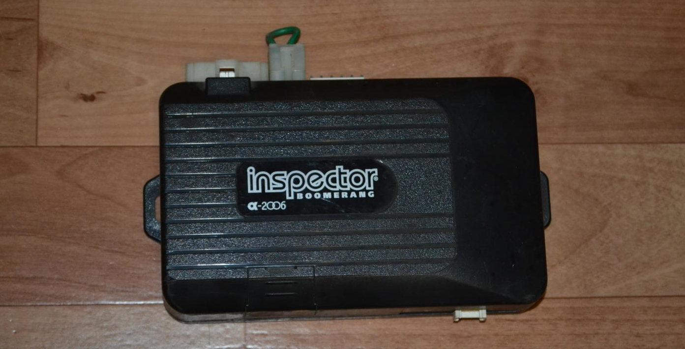 сигнализация инспектор