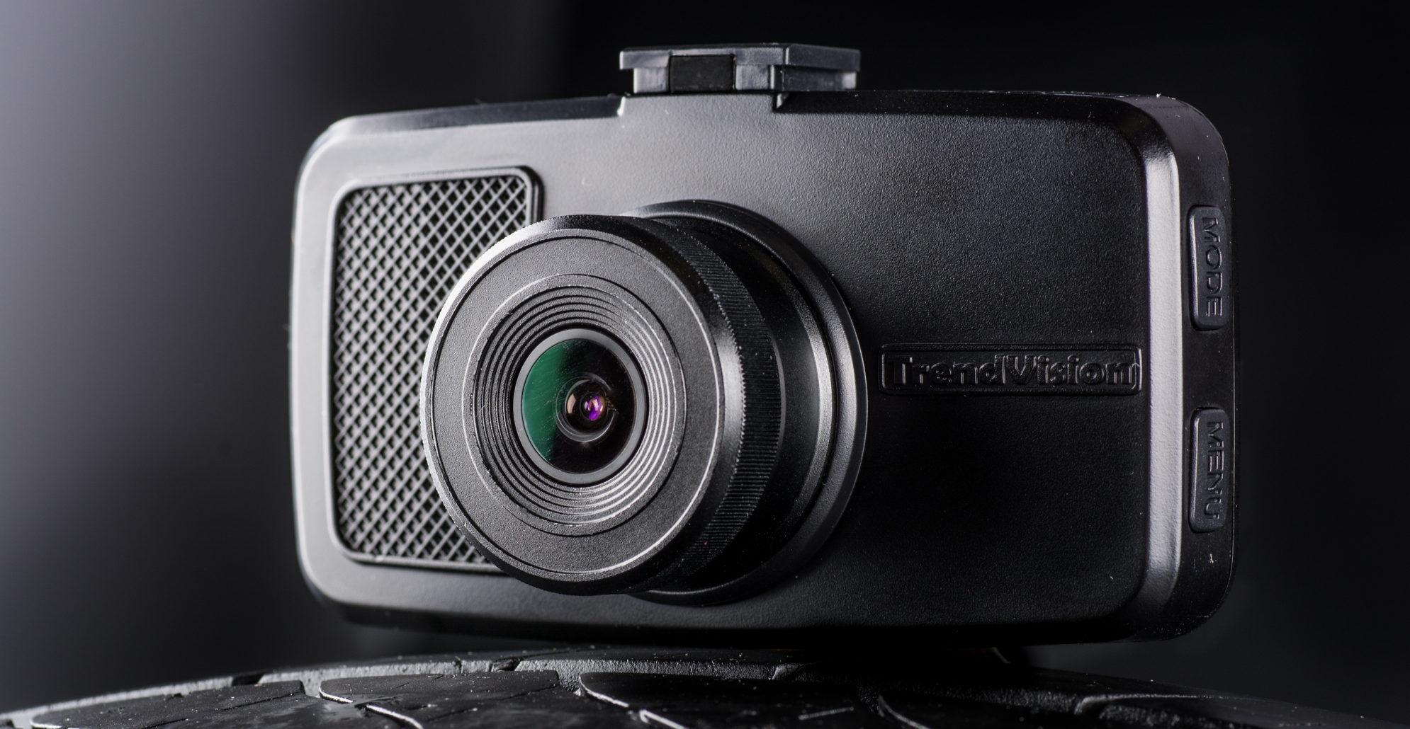 videoregistratory-trendvision