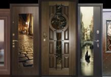 Входные двери йошкар-ола