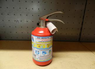 огнетушитель оп 1
