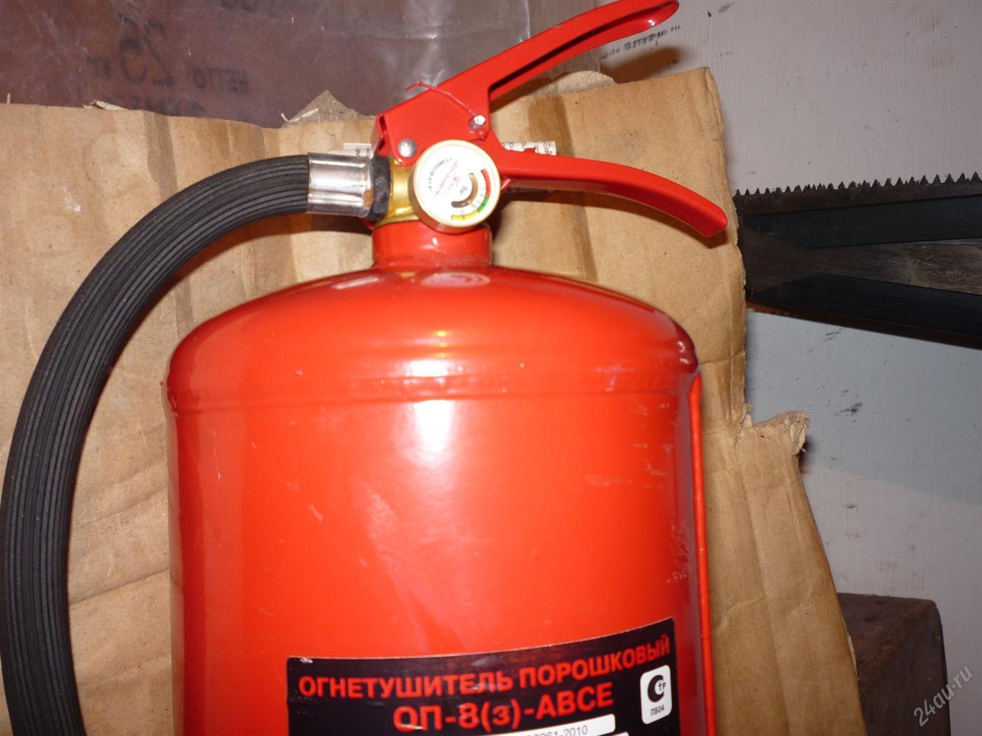 огнетушитель оп 8