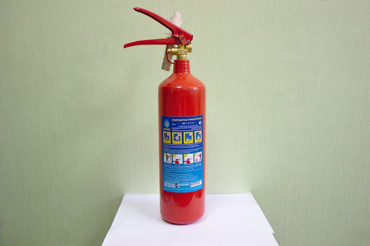 огнетушитель оу 1